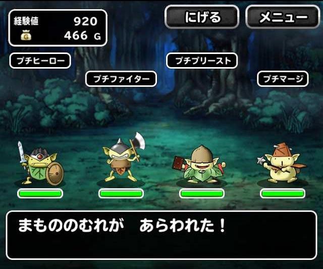 f:id:shohei_info:20161031203600j:plain