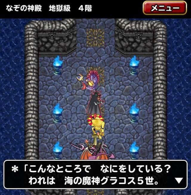 f:id:shohei_info:20161031210054j:plain