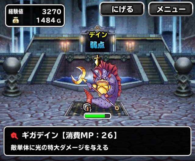 f:id:shohei_info:20161031210200j:plain