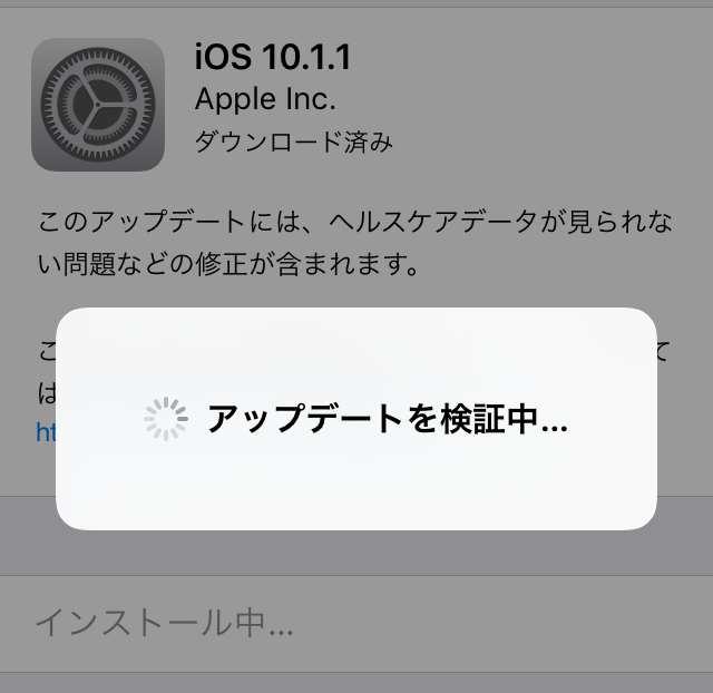 f:id:shohei_info:20161101091025j:plain