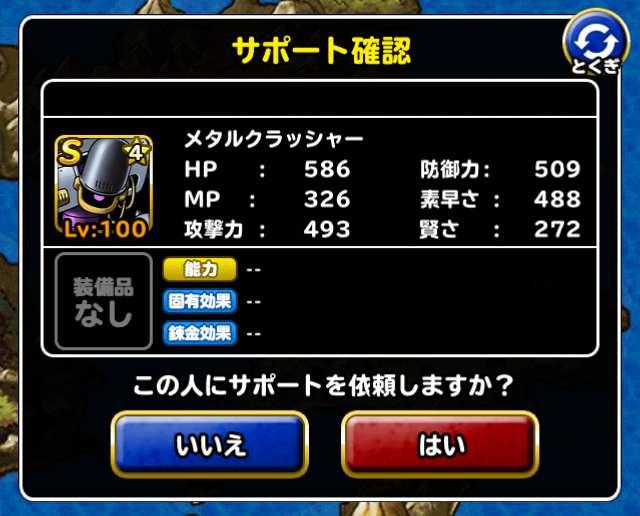 f:id:shohei_info:20161101095314j:plain
