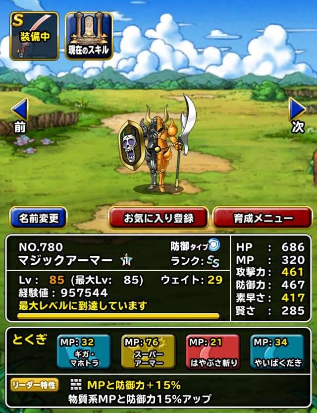 f:id:shohei_info:20161101160706j:plain