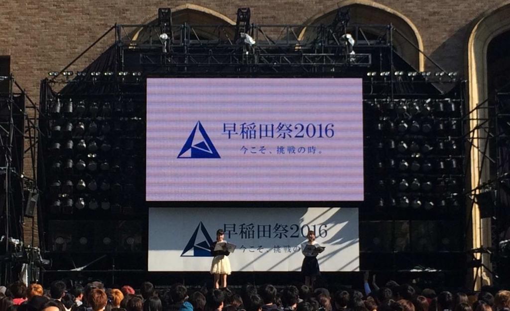 f:id:shohei_info:20161108094548j:plain