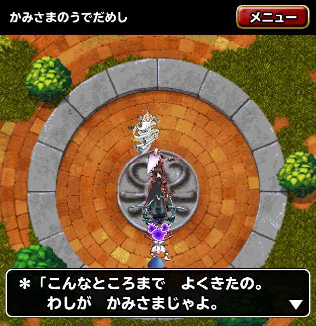 f:id:shohei_info:20161113143349j:plain