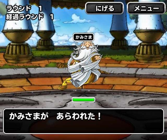 f:id:shohei_info:20161113143559j:plain