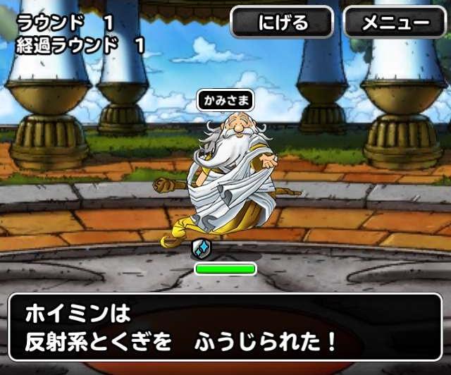 f:id:shohei_info:20161113143625j:plain