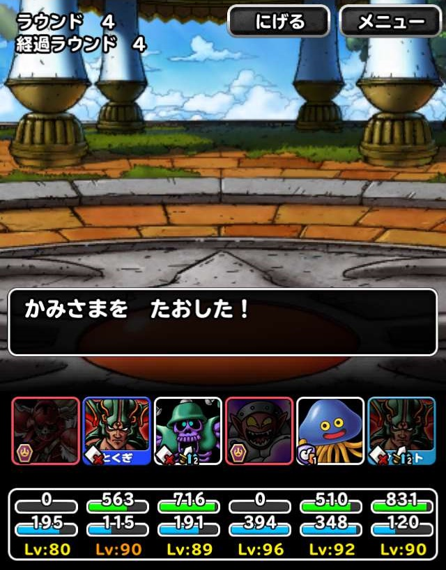 f:id:shohei_info:20161113143736j:plain