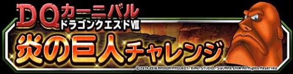 f:id:shohei_info:20161113145008j:plain