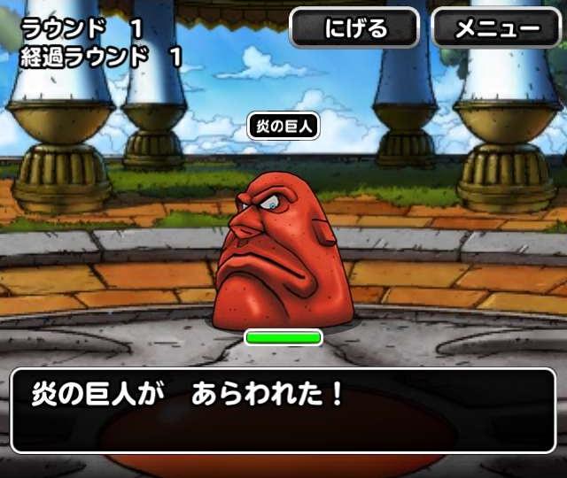 f:id:shohei_info:20161113154025j:plain