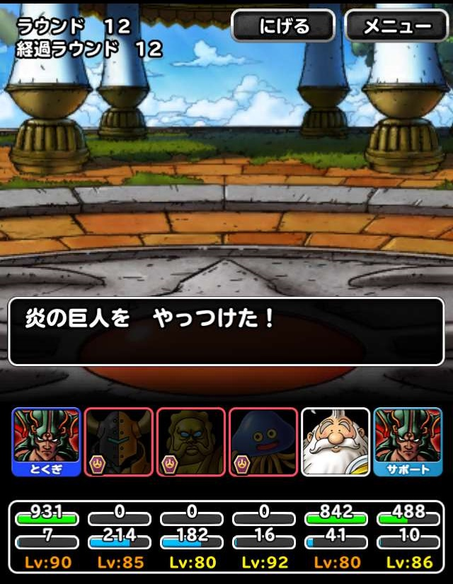 f:id:shohei_info:20161113154326j:plain