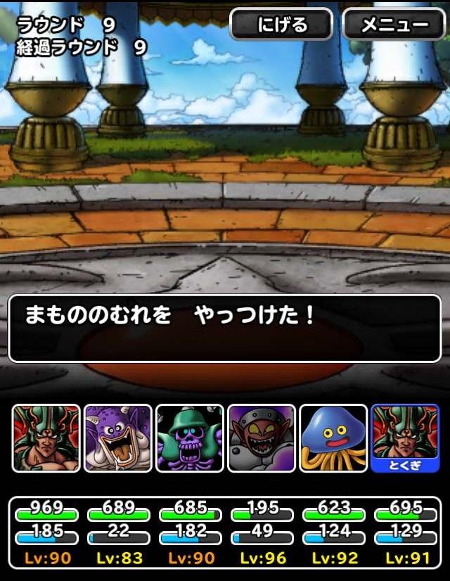 f:id:shohei_info:20161113194608j:plain