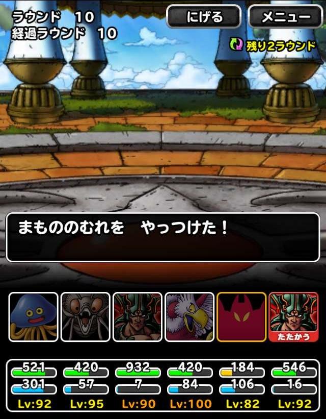 f:id:shohei_info:20161113205249j:plain