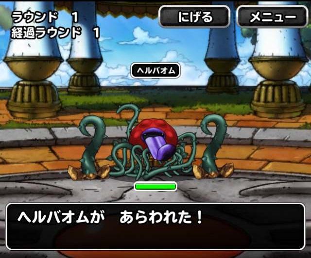 f:id:shohei_info:20161114095937j:plain