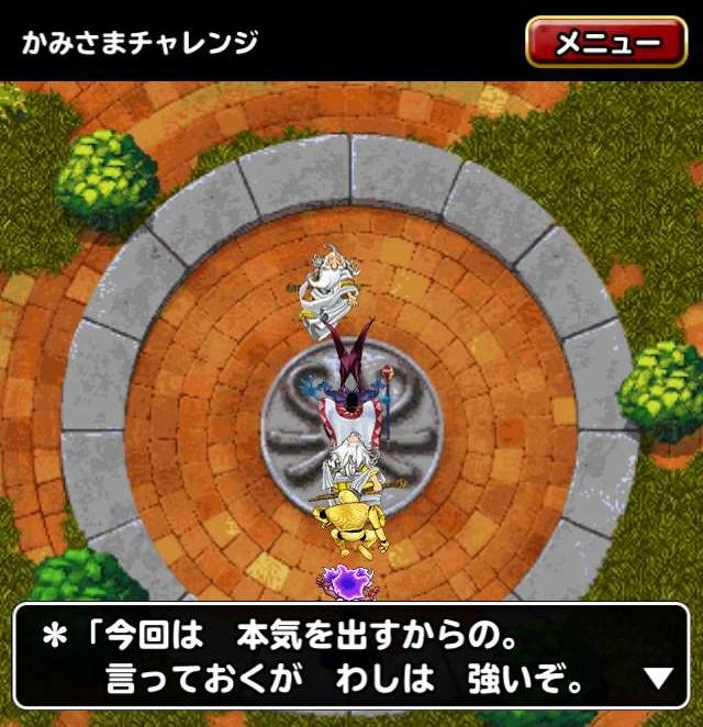 f:id:shohei_info:20161114135743j:plain