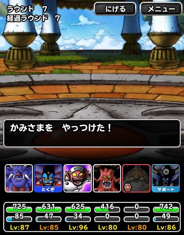 f:id:shohei_info:20161114135829j:plain