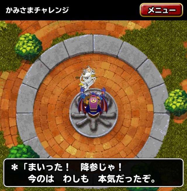f:id:shohei_info:20161114135903j:plain
