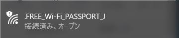f:id:shohei_info:20161125092802j:plain