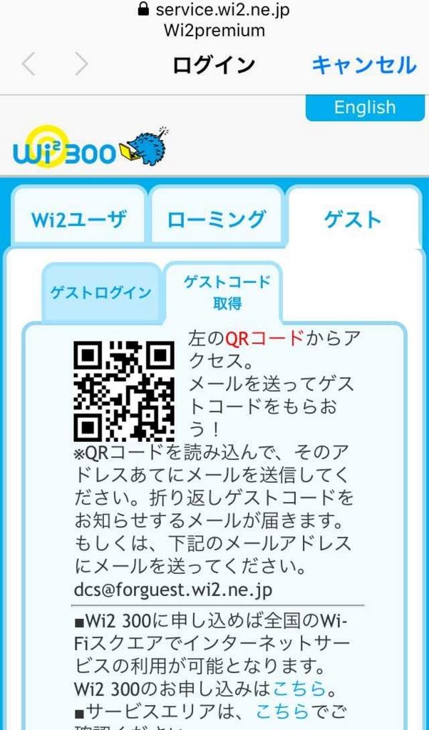 f:id:shohei_info:20161127102710j:plain