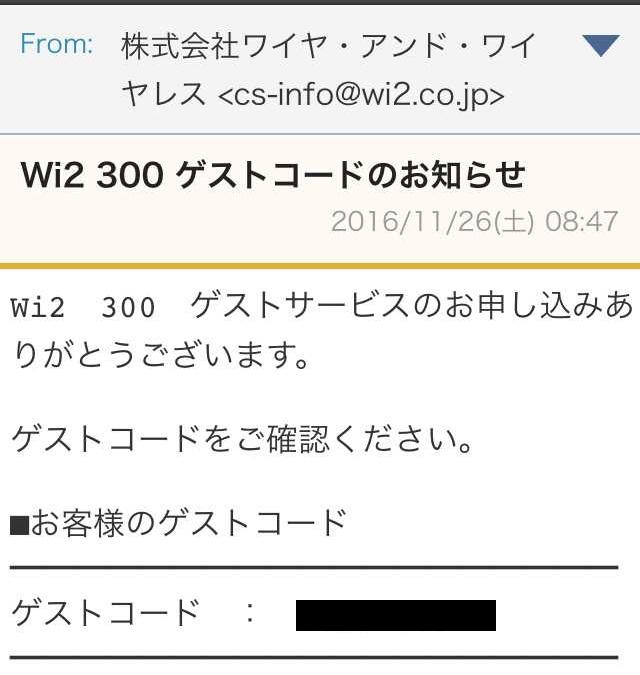 f:id:shohei_info:20161127131529j:plain