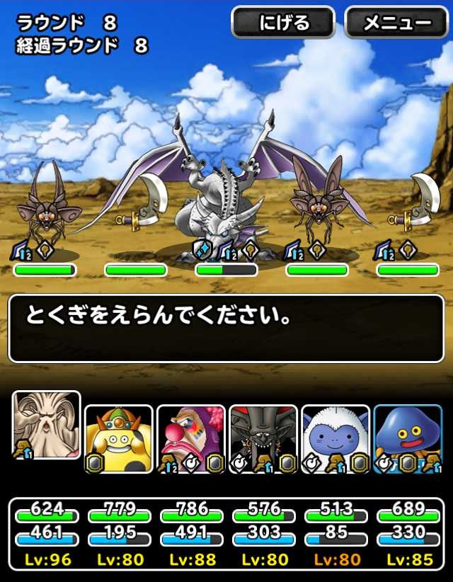 f:id:shohei_info:20161128094741j:plain