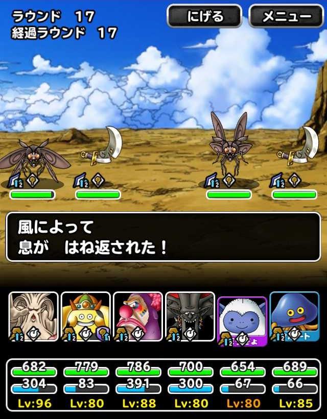 f:id:shohei_info:20161128095430j:plain