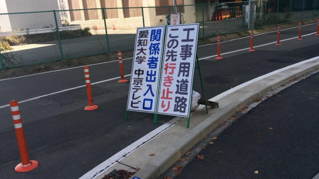 f:id:shohei_info:20161128144816j:plain