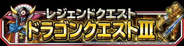 f:id:shohei_info:20161130202143j:plain