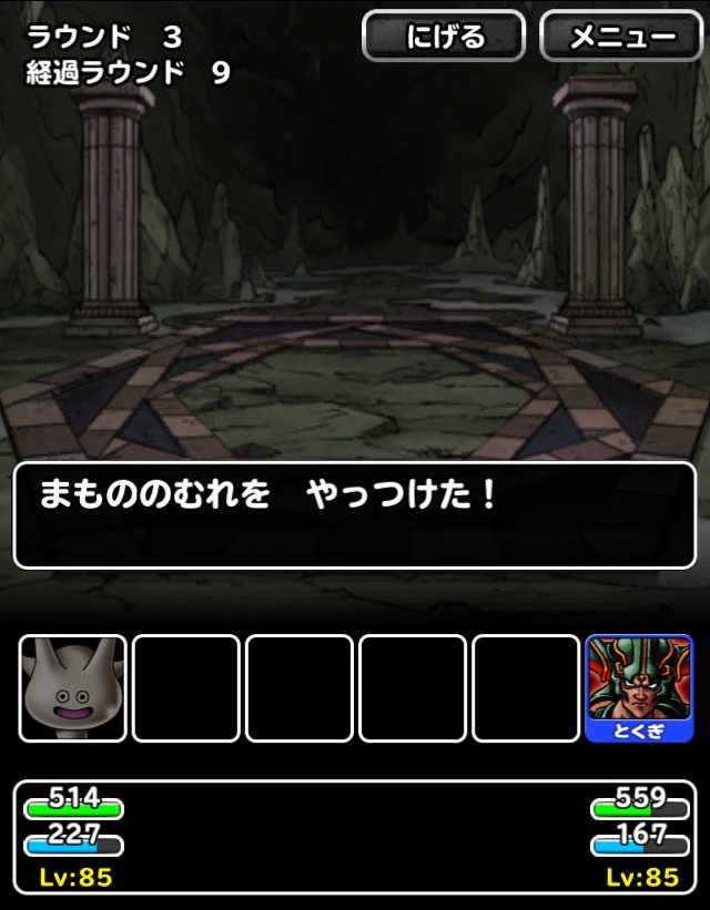 f:id:shohei_info:20161130204441j:plain