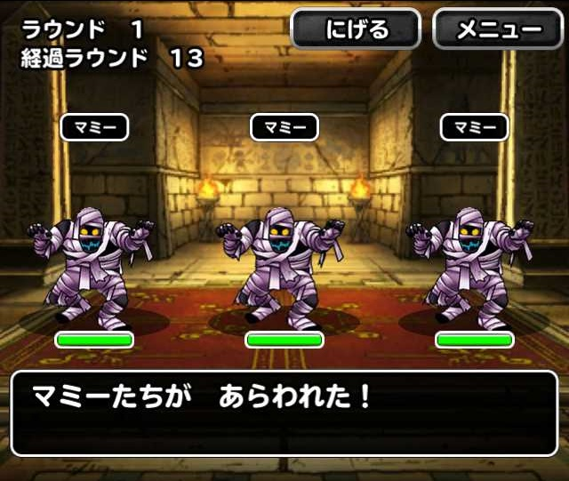 f:id:shohei_info:20161130213125j:plain