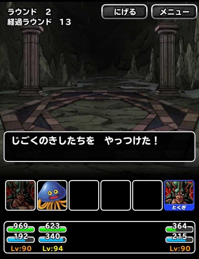f:id:shohei_info:20161201105206j:plain