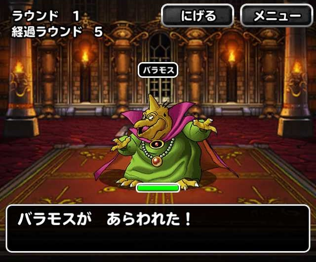 f:id:shohei_info:20161201123610j:plain