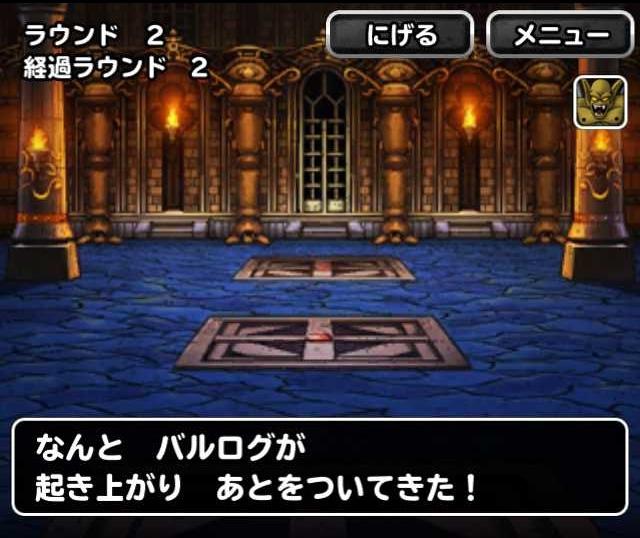 f:id:shohei_info:20161201151540j:plain