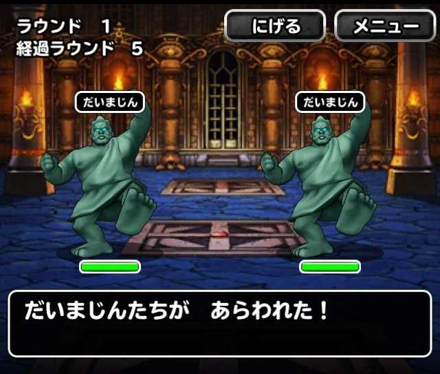 f:id:shohei_info:20161201151800j:plain
