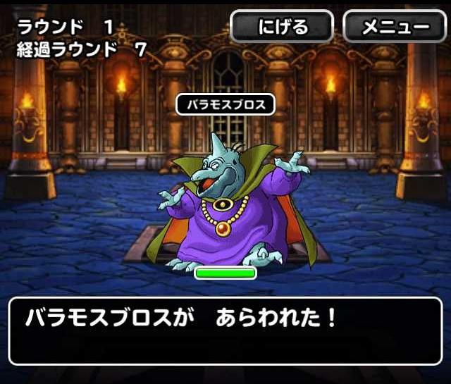 f:id:shohei_info:20161201152044j:plain