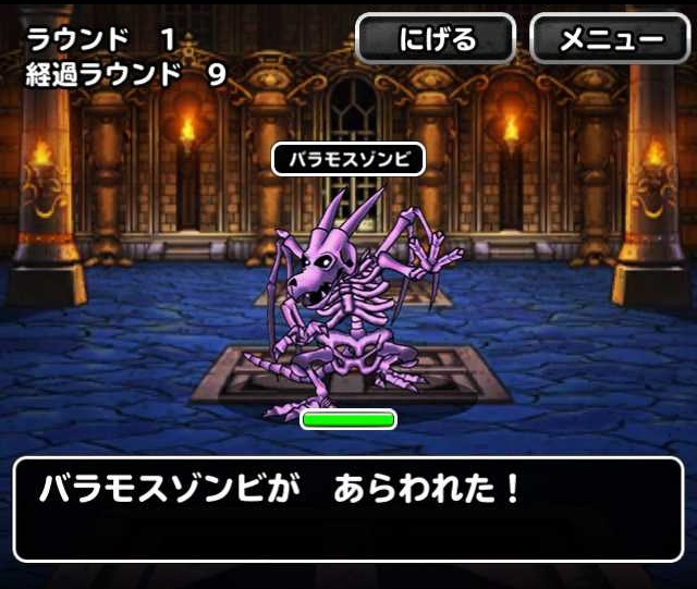 f:id:shohei_info:20161201152414j:plain