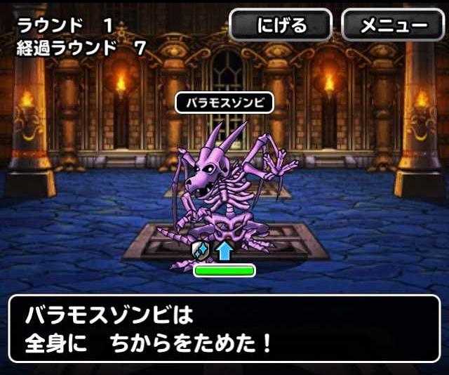f:id:shohei_info:20161201152542j:plain