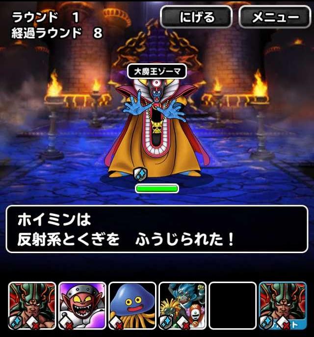 f:id:shohei_info:20161201153116j:plain