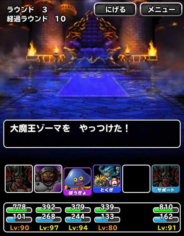 f:id:shohei_info:20161201154013j:plain