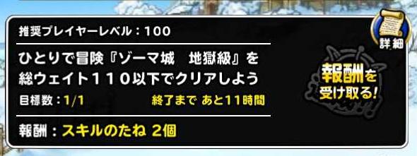 f:id:shohei_info:20161201170632j:plain