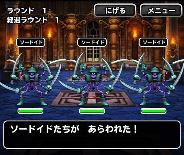 f:id:shohei_info:20161201171842j:plain