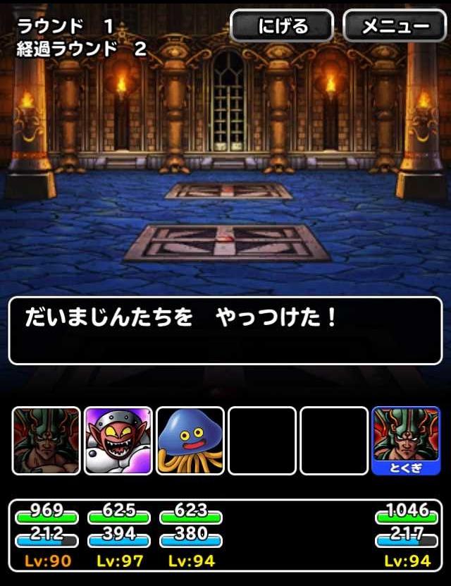 f:id:shohei_info:20161201172132j:plain