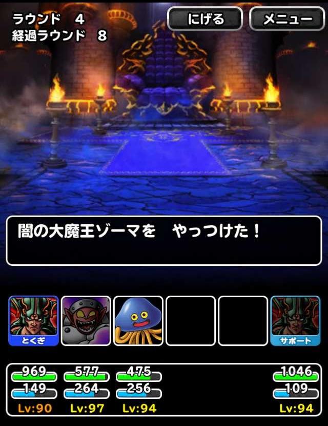 f:id:shohei_info:20161201211336j:plain