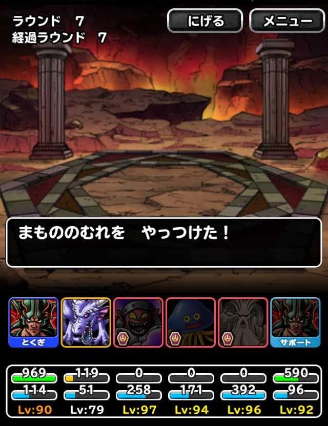f:id:shohei_info:20161202094726j:plain
