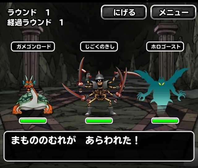 f:id:shohei_info:20161202145922j:plain
