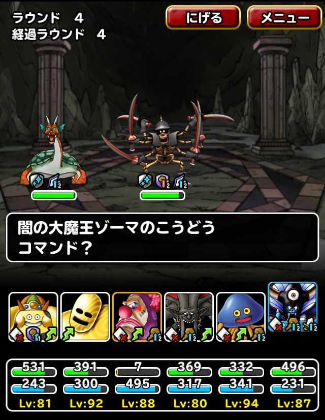 f:id:shohei_info:20161202150259j:plain