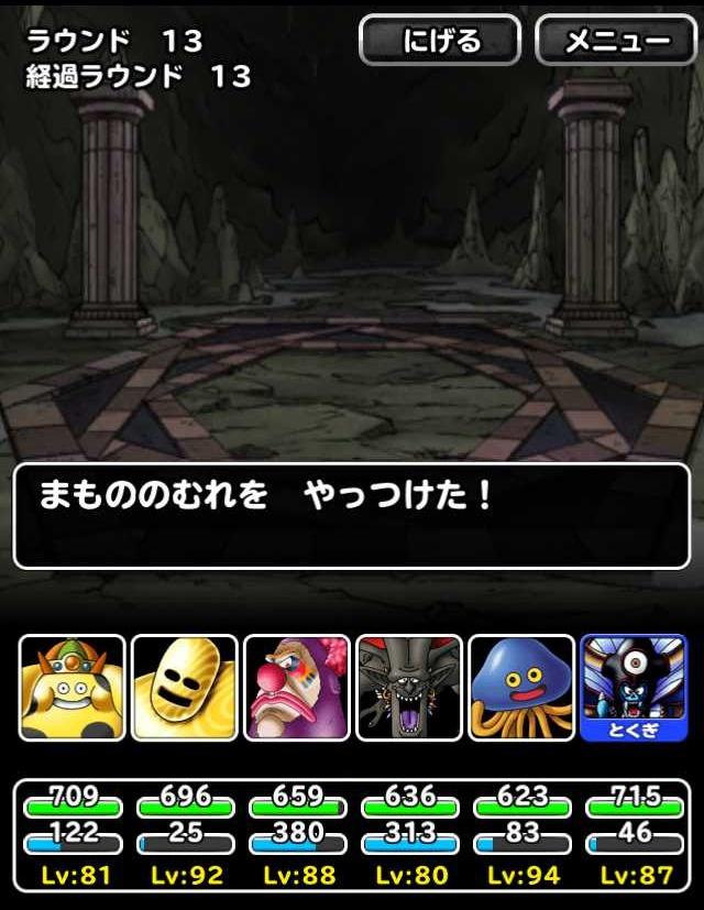 f:id:shohei_info:20161202152425j:plain