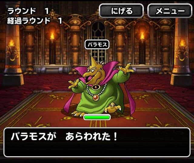 f:id:shohei_info:20161202162825j:plain