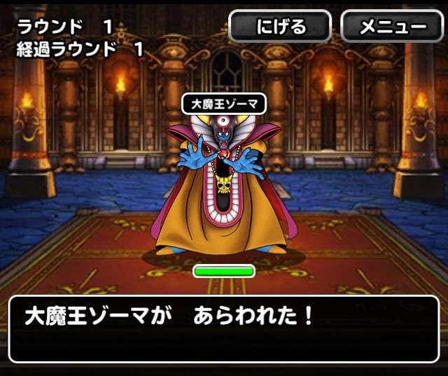 f:id:shohei_info:20161203090040j:plain