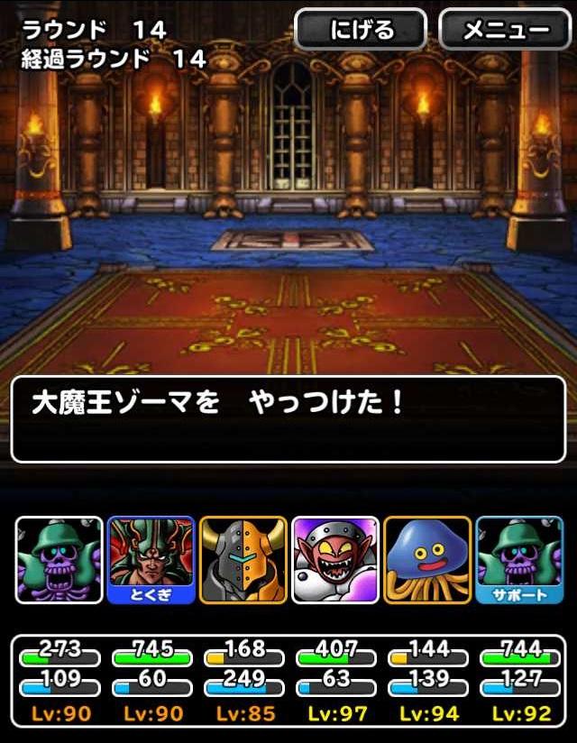 f:id:shohei_info:20161203091446j:plain