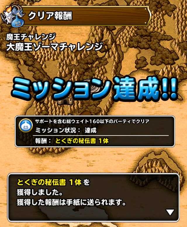 f:id:shohei_info:20161203091456j:plain